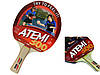 Ракетка для настольного тенниса Atemi 300, фото 4