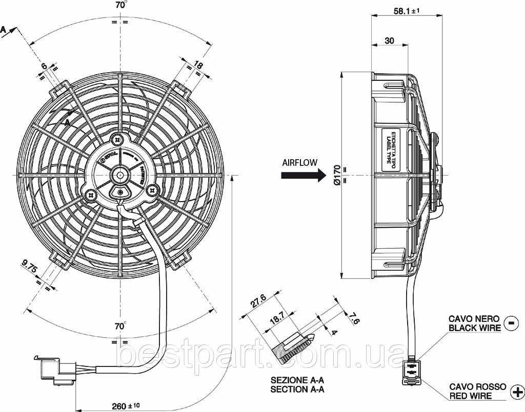 Вентилятор Spal 12V, вытяжной, VA40-A100-76A