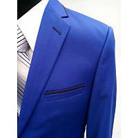 Молодежный приталенный костюм ярко-синего цвета West-Fashion