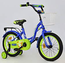 """Детский велосипед 16"""" с доп.колесами и корзиной """"MAVERICK"""" R1612. Задний тормоз"""