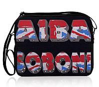 Сумка Alba Soboni 130638 AS-GBR