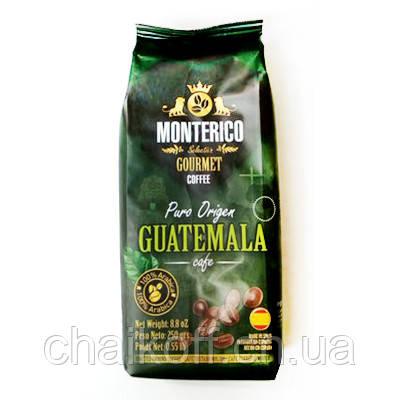 Кофе молотый моноарабика Monterico Guatemala 250 г (Испания)