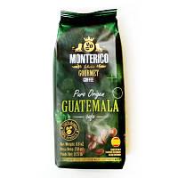 Кофе молотый моноарабика Monterico Guatemala 250 г (Испания), фото 1