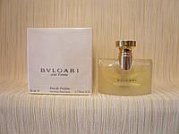 Bvlgari - Bvlgari Pour Femme (1994)- Парфумована вода 50 мл - Перший випуск,стара формула аромату 1994 року, фото 1