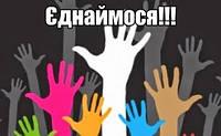 5 грудня - Міжнародний день волонтера