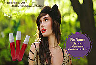 Духи женские номер 67 - Nina Ricci - L'Extase