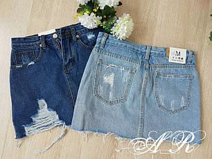 Юбка шорты джинсовые с потертостями рваные, фото 2