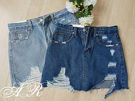 Юбка шорты джинсовые с потертостями рваные, фото 3