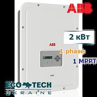 Сетевой солнечный инвертор ABB UNO-2.0-TL-OUTD (2 кВт, 1 фаза, 1 трекер)
