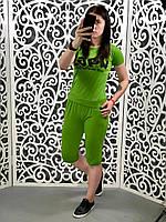"Стильный женский костюм бриджы+футболка""Трикотаж""  42, 44, 46 размер батал"