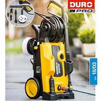 Мойка высокого давления Duro Q1W-SP05-2200 150 bar (Германия)
