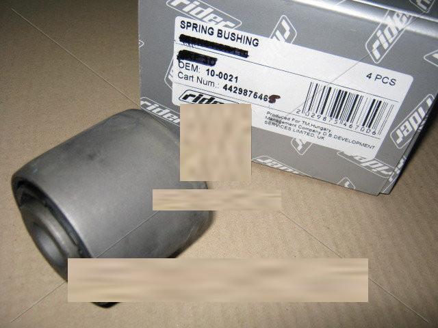 Сайлентблок 20x60x59,5 стабилизатора DAF CF 65, 75, 85, LF55, 95XF RIDER 10-0021