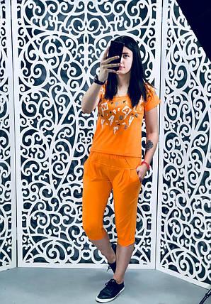 """Стильный женский спортивный костюм бриджы+футболка""""Трикотаж""""   44, 46 размер батал, фото 2"""