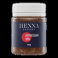 Скраб с миндальной крошкой Henna Expert