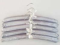 Плечики сатиновые мягкие  серые, 38 см, 5 штук  в упаковке
