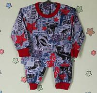 Пижама для мальчика детская материал трикотаж хб на байке р.24,26,28,30,32,34,36