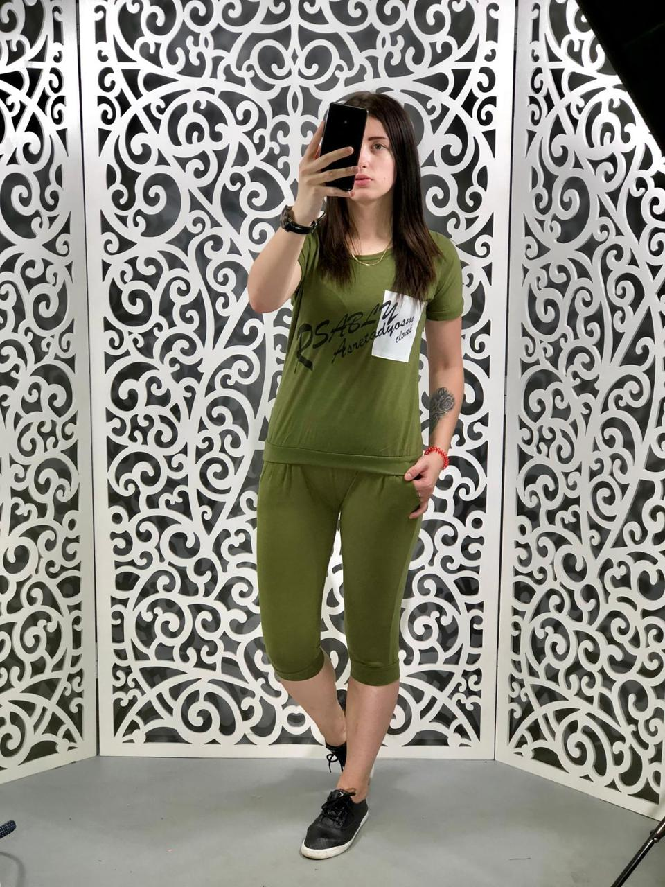 "Стильный женский костюм бриджы+футболка""Трикотаж""  44 размер батал"