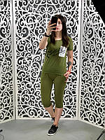 "Стильный женский костюм бриджы+футболка""Трикотаж""  44, 48 размер батал"