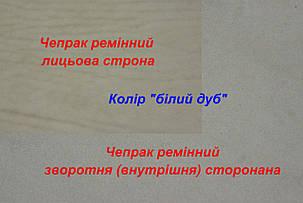 Кожа ременная чепрачная (Чепрак) т.4,0 мм., цвет белый дуб, фото 2