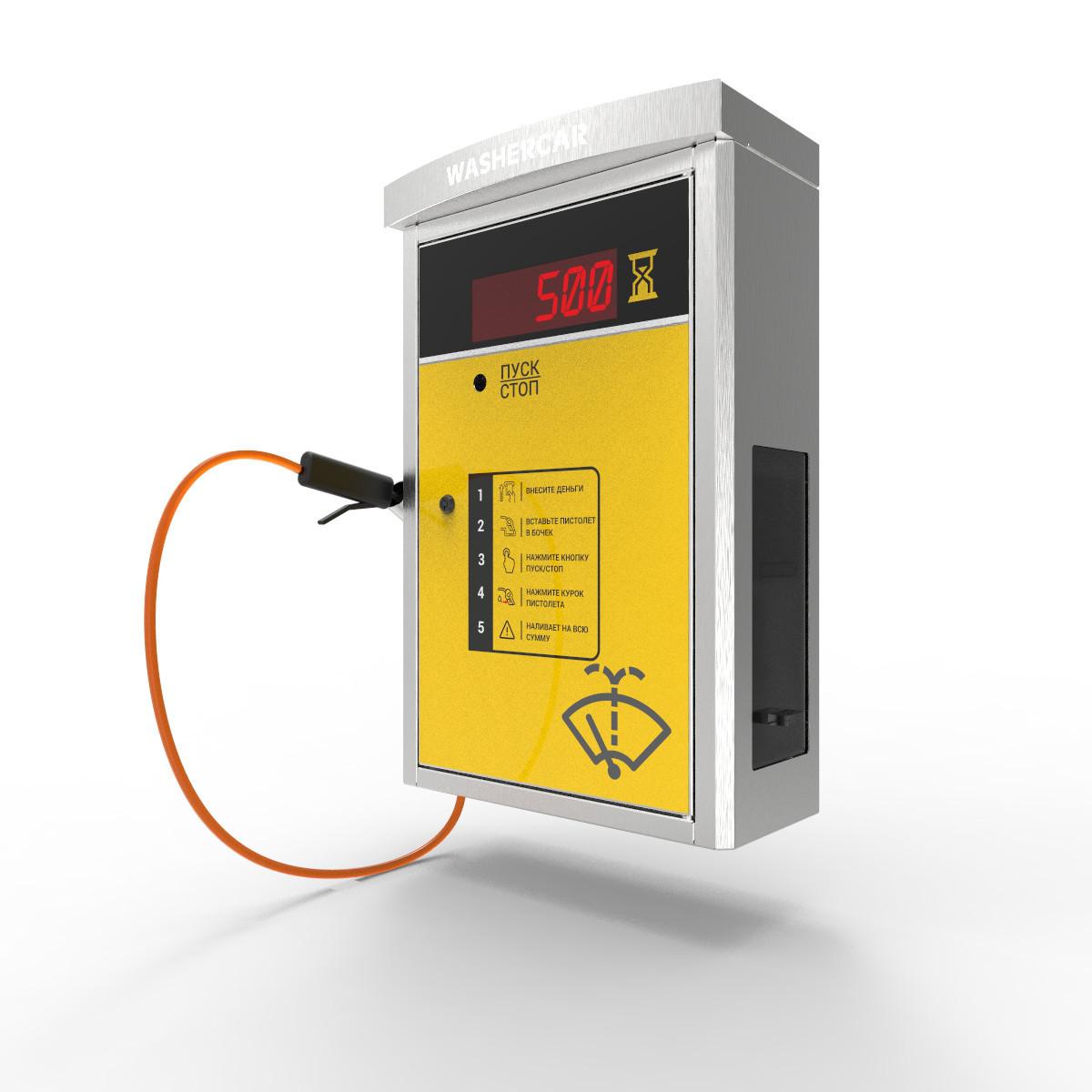 Автомат продажу склоомиваючої рідини VendService