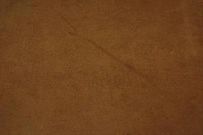 Кожа ременная чепрачная (Чепрак) т.4,0 мм., цвет  светлокоричневый, фото 2