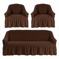 Чехол на диван и 2 кресло,Турция с оборкой DO&CO (цвета разные)Темно-шоколад