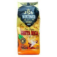 Кофе молотый моноарабика Monterico Costa Rica  250 г (Испания), фото 1
