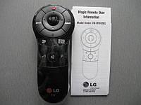 Пульт управления для телевизора LG AN-MR400G Magic Motion AKB73775901
