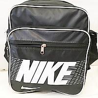 Мужские барсетки плащевка  Nike (черный)26*31