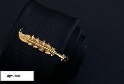 Зажим для галстука Перо
