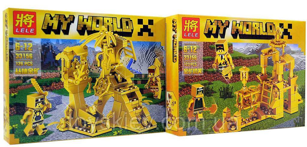 Набор из двух конструкторов Майнкрафт My World «Золотые замки» 33156