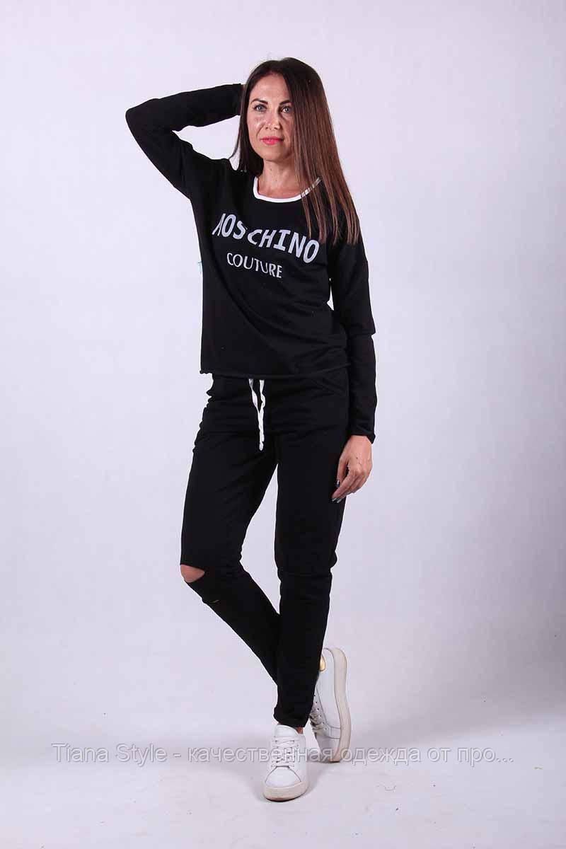 "Молодежный костюм ""Style-Black"" р."