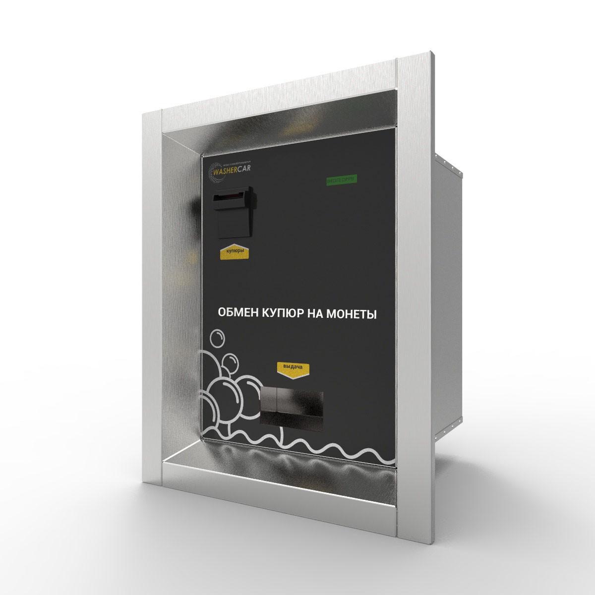 Автомат розмінний, апарат видачі жетонів
