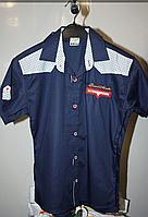 Рубашка синяя Тема 2-10 лет