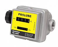 Расходомер топлива Prolube FM-100