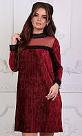 Платье Бордо Зима 42,44,46