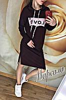 Платье трикотажное с капюшоном в расцветках 25307, фото 1