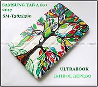 Живое дерево (Life Tree) чехол книжка Samsung Tab A 8.0 2017 SM-T385/380 Ultrabook эко кожа PU