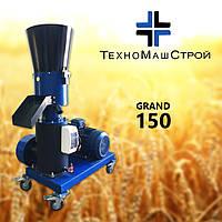 Гранулятор GRAND 150