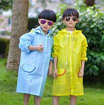 Детский водонепроницаемый дождевик - 5 цветов, фото 3