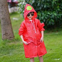 Детский водонепроницаемый дождевик - 5 цветов, фото 2