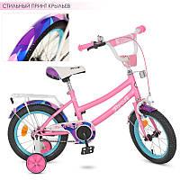 Детский двухколесный велосипед PROFI 12 дюймов Geometry (розовый), Y12162