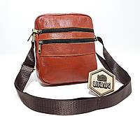 Мужская кожаная сумка мессенджер планшетка барсетка классического стиля