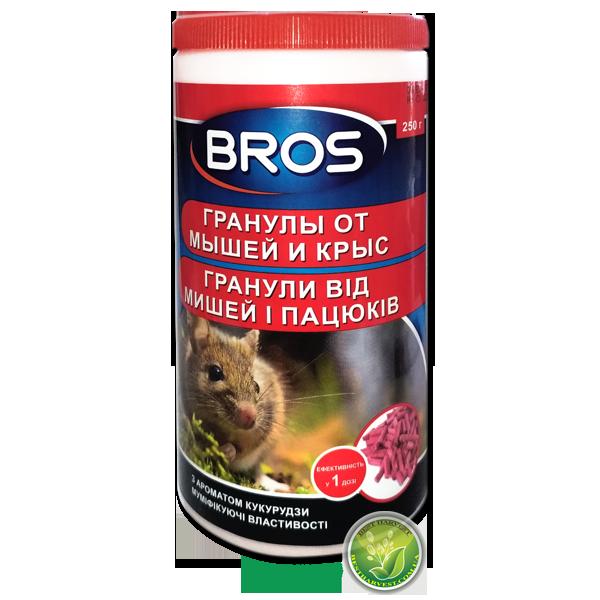 «Bros» (Брос) гранулы 250 г от крыс и мышей, оригинал