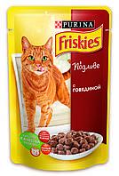 Корм для котов Фрискис (Friskies) говядина в подливе 100гр