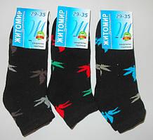 Детские носки махра за 1 пару 29-35 раз Разпродажа !!!
