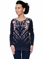 Женская блуза темно-синего цвета из вискозы. Модель Amal Top-Bis.