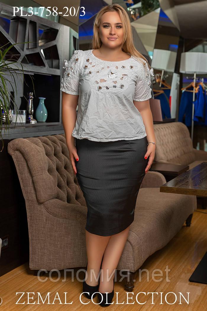 Строгая Атласная   юбка – силуэта карандаш  50-60р