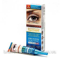 Крем для кожи вокруг глаз 3 в 1  Wokali Ultra Active Smoothing Eye Cream
