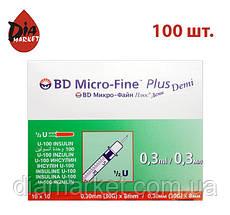 Инсулиновый шприц «Микро-Файн» Деми (Demi) 0,3мл х 8мм - 100шт. (Ирландия)